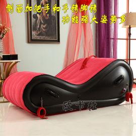 情趣充气沙发