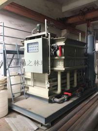 喷漆废水处理设备,装废水处理系统,工业废水收集处理,溶气气浮机