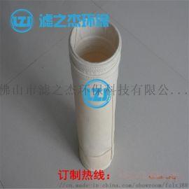 滤之杰环保专业定做陶瓷厂除尘布袋 锅炉除尘布袋