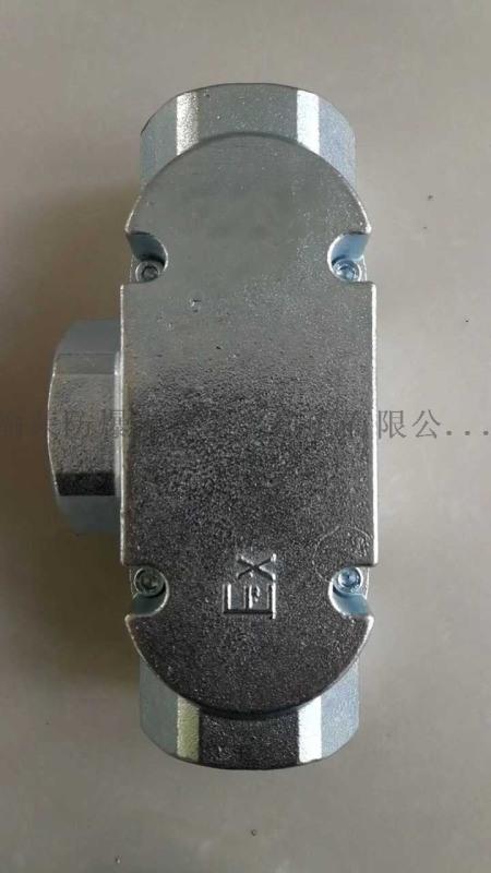 上海渝荣专业BHC系列不锈钢粉尘防爆穿线盒