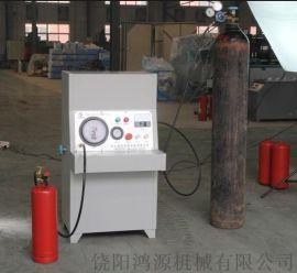鸿源供应灭火器氮气加压机,灭火器灌充氮气设备
