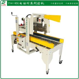 惠州依利达自动纸箱成型机 佛山高明自动折盖封箱机