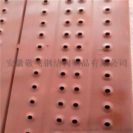 郑州建筑钢跳板 电厂检修钢跳板 郑州钢跳板价位