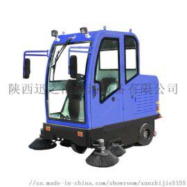 广西驾驶式全封闭电动扫地车迅之洁XZJ-2000