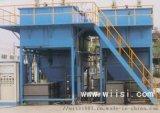 承接重金属污水处理工程,重金属废水处理系统