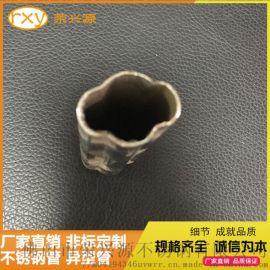 佛山异型管厂定制201不锈钢梅花管 四瓣梅花管