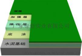 广东 东莞龙翔体育硅PU材料