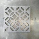 3mm厚佛山雕花铝单板幕墙 镂空铝单板来图定制图案