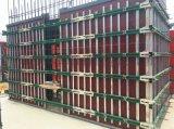 剪力墙支撑 模板加固体系 易德筑模板新型加固模板