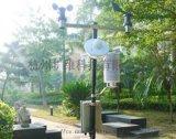 气象站设备自动气象站便携式气象站气象观测站