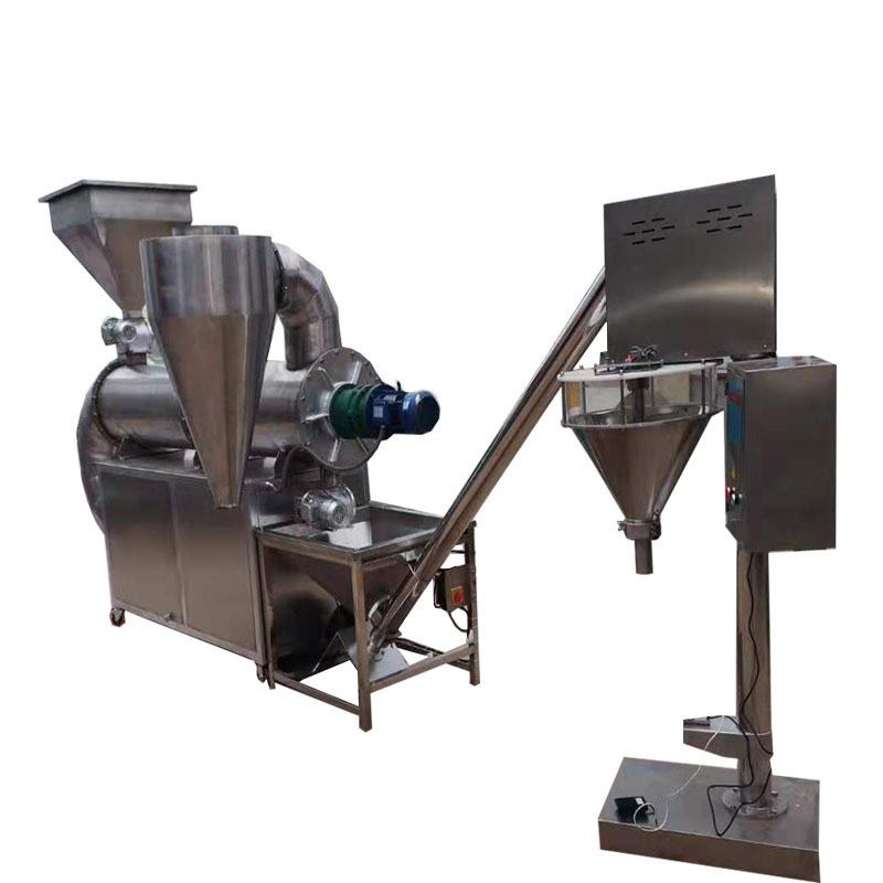 新型热泵粉状YFGZJ-60 干燥机