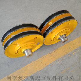门式起重机吊钩用滑轮组  铸钢轧制滑轮片