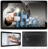 19寸触摸机 壁挂式广告机 安卓系统电容触控