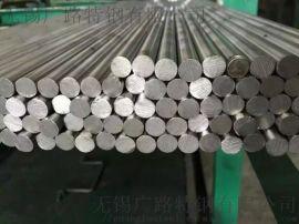 1Cr17Mo (434, 1.4113)不锈钢棒