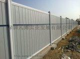 深圳廠家供應PVC圍擋 貨源充足 工程 道路 施工專用