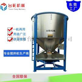 江苏立式不锈钢搅拌机厂家 不锈钢食品搅拌机