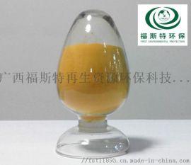 聚合氯化铝生产厂家就选福斯特