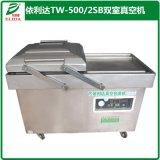 惠州电动外抽式真空机 梅州食品真空包装机延长储存期