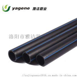 pe管100管多少钱一米,40的pe管多少钱一米