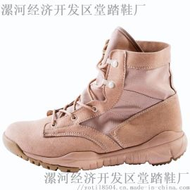 反绒沙漠靴超轻户外靴透气徒步鞋