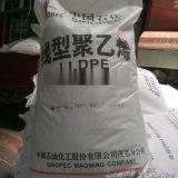 色母专用截体LLDPE广州石化DADF-7042粉料