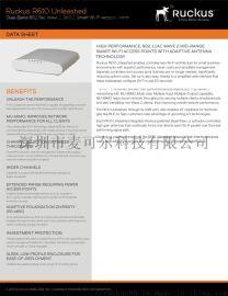 美國Ruckus優科R610無線虛擬AP控制器