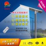農村太陽能路燈LED路燈一體化太陽能路燈無需用電