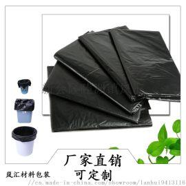 定制黑色大号塑料平口背心垃圾袋