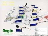 快递柜,储物柜文件柜电磁锁电磁铁SHP-0437