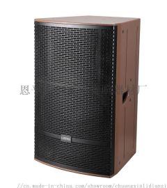 LANYINGN15 15寸全频音箱