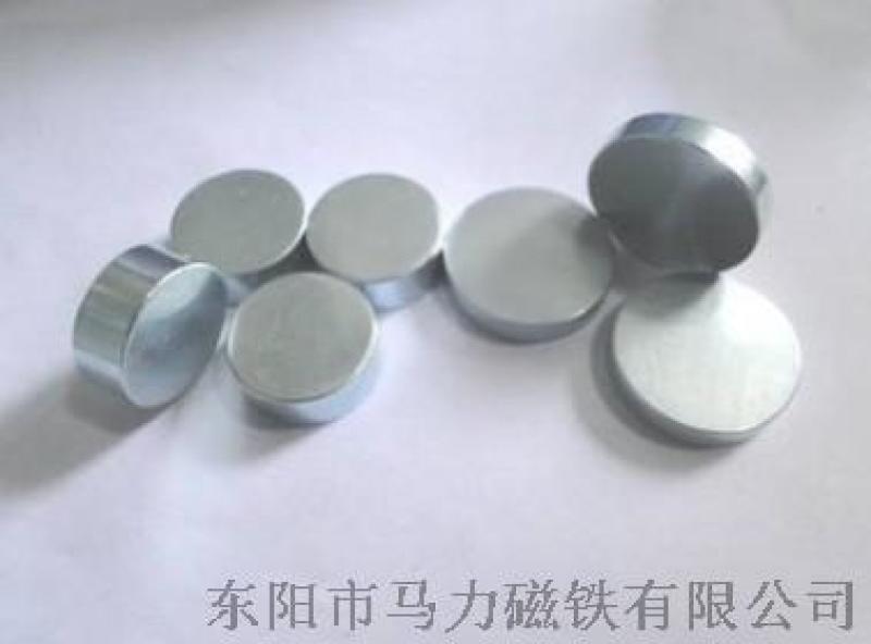 釹鐵硼強力磁石 高性能圓形耳機小磁鐵 磁鋼定做加工