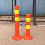 PEPVCPU柔性柱 橡胶弹力柱道路隔离桩道路分道