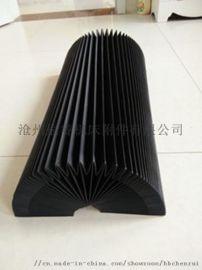高柔性风琴防护罩精雕机防护罩