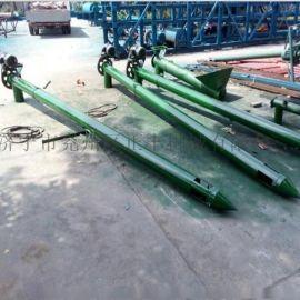 玉米水稻上料输送机 粉末螺旋绞龙提升机