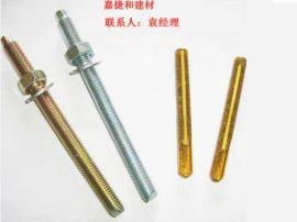 化学锚栓厂家 镀锌化学锚栓M12x160配垫片螺母
