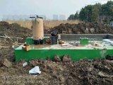 定点养殖场一体化污水处理设备