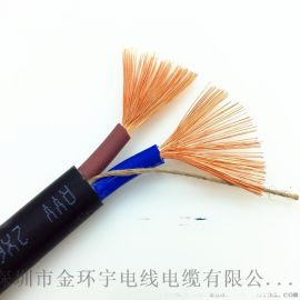 金环宇电线电缆供应RVV2芯软护套电源线国标信号线