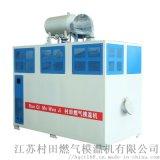 燃气模温机 模温机 CT-40Q 村田燃气模温机
