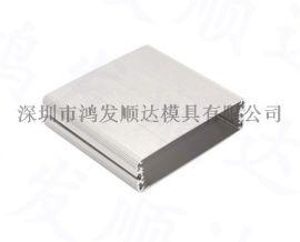 铝合金铝壳 工控仪表仪器线路板金属壳体 加工定制