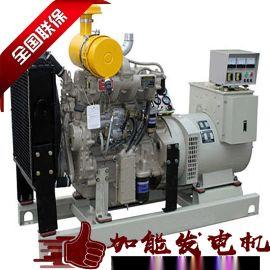 东莞矿山柴油发电机组租赁 发电机出租