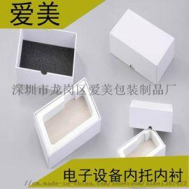 海绵内衬海绵内托 礼品包装盒定制