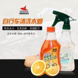 自行車保養用品 賽領夏橙油洗水蠟