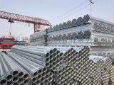 廠家直銷鍍鋅管 消防管 襯塑管 鋼塑管 幹貨