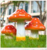 玻璃钢草坪景观蘑菇灯 恒逸蘑菇灯 led仿真蘑菇灯