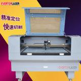 刺绣织唛商标摄像头激光切割机自动巡图镭射机
