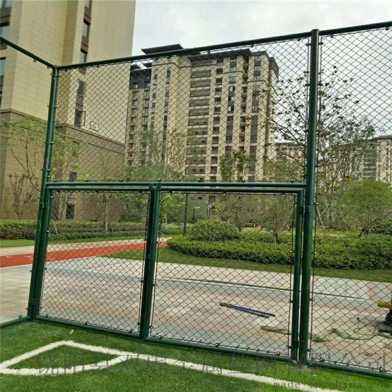 休閒運動場圍欄 球場護欄網勾花網 小區籃球場防護欄