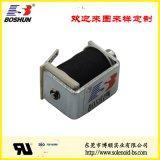 清洗機電磁鐵  BS-0624S-07