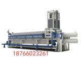 景津1250型压滤机,景津隔膜压滤机
