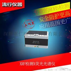 深圳低价转让二手ROHS六项元素仪器