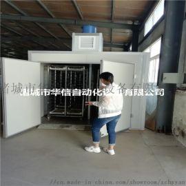 海参烘干机 空气能海产品烘干机安全卫生